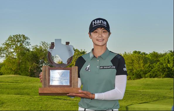 Sung Hyun Park Wins Volunteers of America LPGA Texas Classic