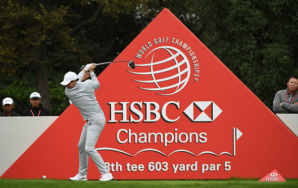 WGC-HSBC-Champions-Rory-McIlroy-Tee-Shot