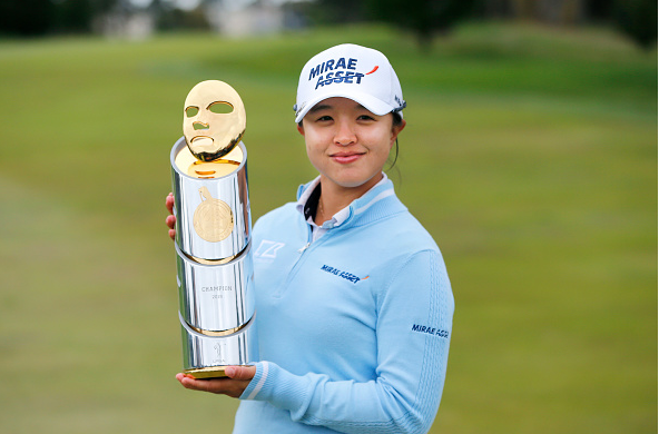 Sei Young Kim Wins LPGA MEDIHEAL Championship