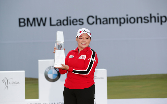 Ha Na Jang Wins BMW Ladies Championship at LPGA International Busan