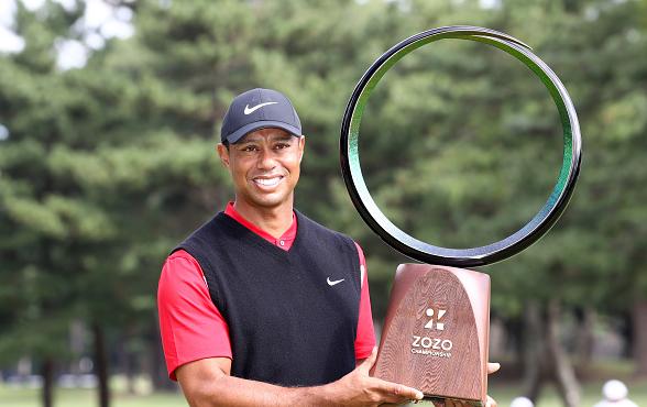 Tiger Woods Wins Zozo Championship