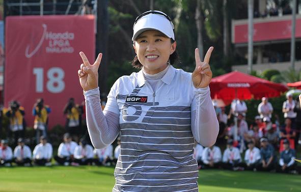 Amy Yang LPGA